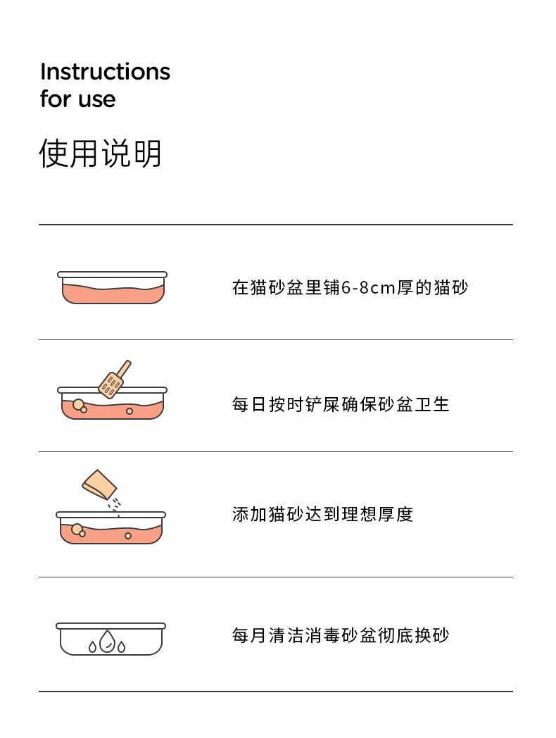 印呆空间6l天然豆腐细混合型猫砂