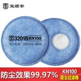 KN100 coal mine dust filter pad professional industrial anti-dust dust grinding silicone protective mask