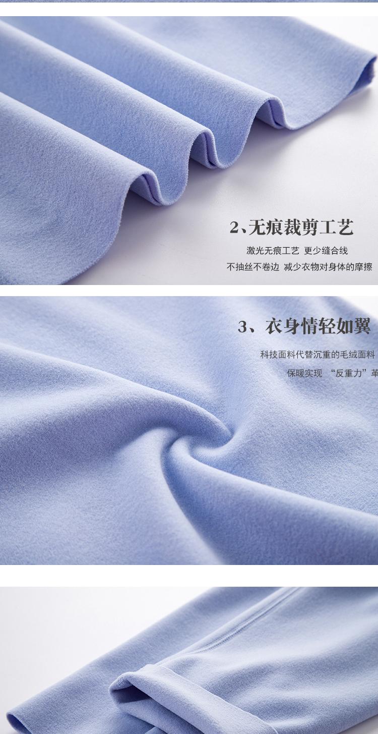 芭乐诺 儿童A类 双面磨绒保暖内衣套装 无痕工艺 图6