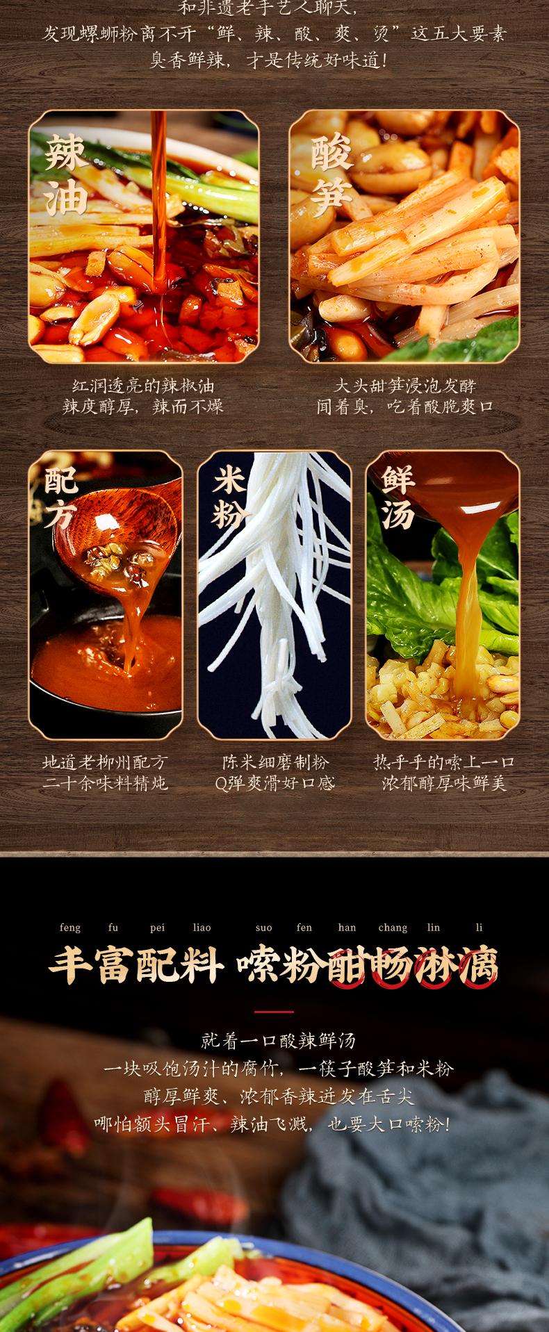 【猫超】螺蛳粉335g*4袋