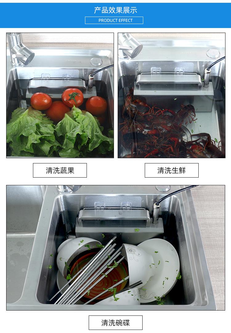 液晶屏便携洗碗机_14.jpg