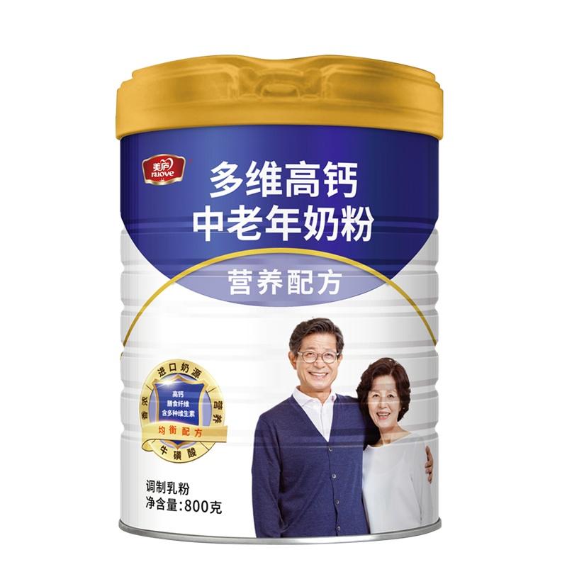 中老年多维高钙营养奶粉800g