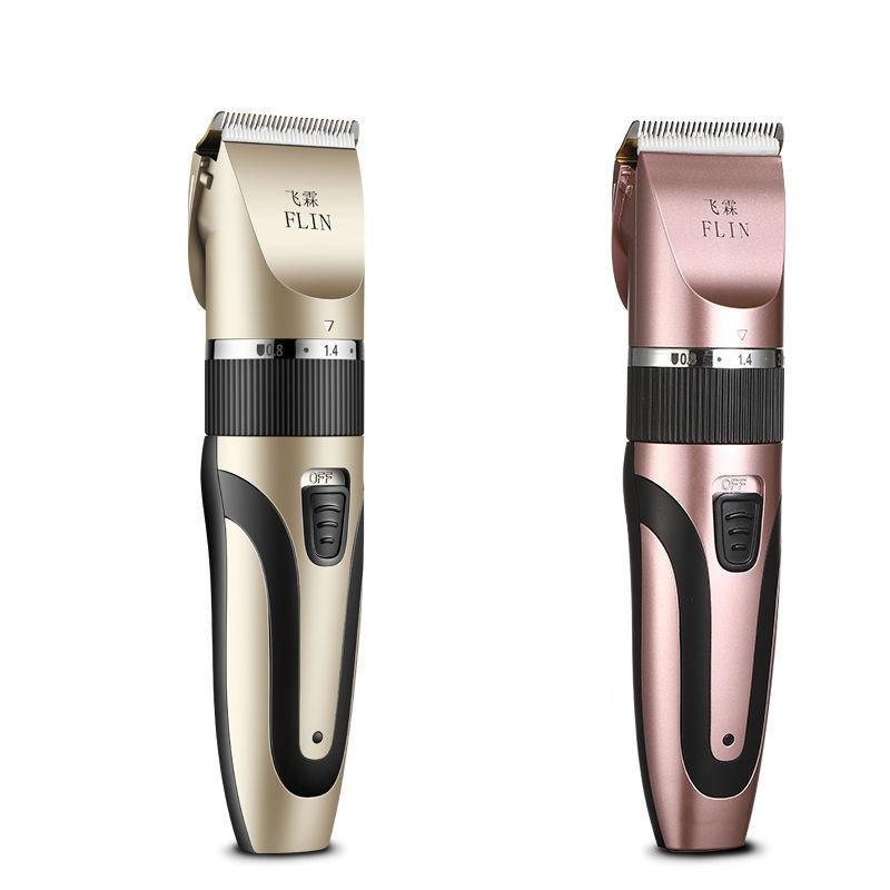 飞霖理发器电推剪家用剃头刀成人电动推子儿童婴儿充电剪头发工具
