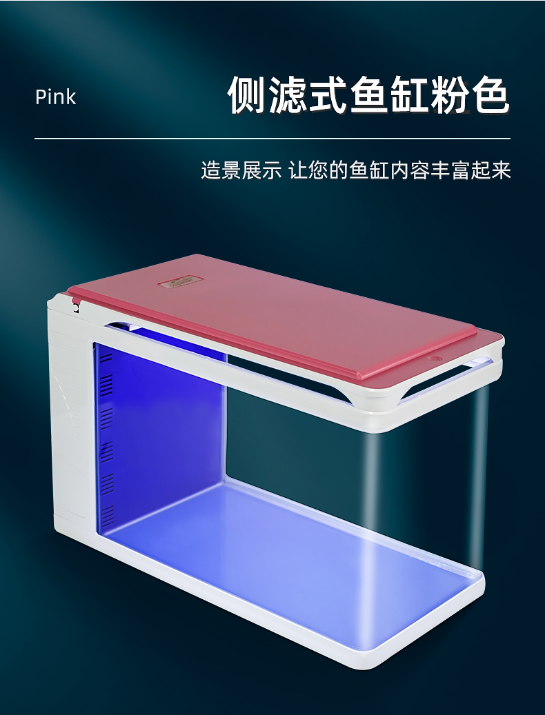 鱼缸客厅小型桌面创意生态缸家用超白玻璃免换水自循环草缸金鱼缸详细照片