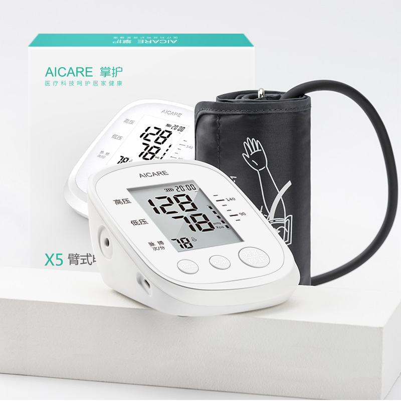 掌护血压仪全自动血压测量仪家用高精准中老年人医用电子血压计