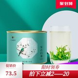 Eight horse green tea 2020 spring tea authentic Anji white tea listed in bulk new tea cans 30g