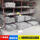 304 201 316L 2520 stainless steel angle steel channel steel 304 angle steel