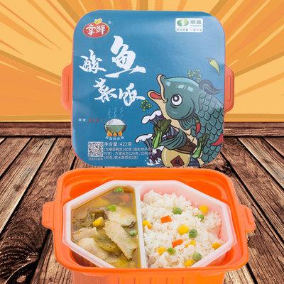 掌鲜自热米饭自热饭方便速食懒人食品快餐煲仔饭即食牛肉方便米饭