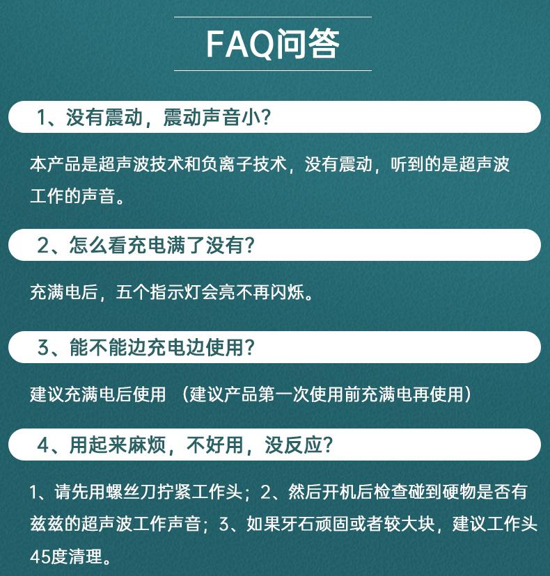 香港直邮 英国 负离子超声波洁牙仪 5档力度 图25