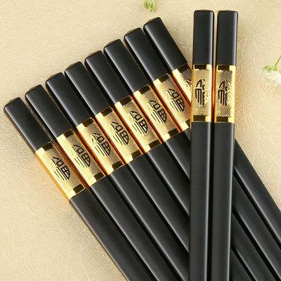 高档合金筷子家用筷子防滑防发霉耐高温不变形10双装餐具
