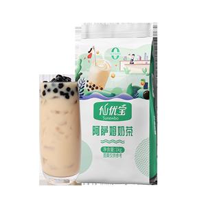 可签到【仙优宝】阿萨姆奶茶粉5条