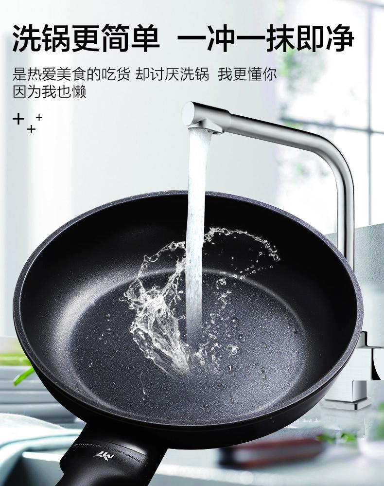 高端厨具 德国 福腾宝 WMF 银彩系列 平底不粘锅 锅径24cm 图12