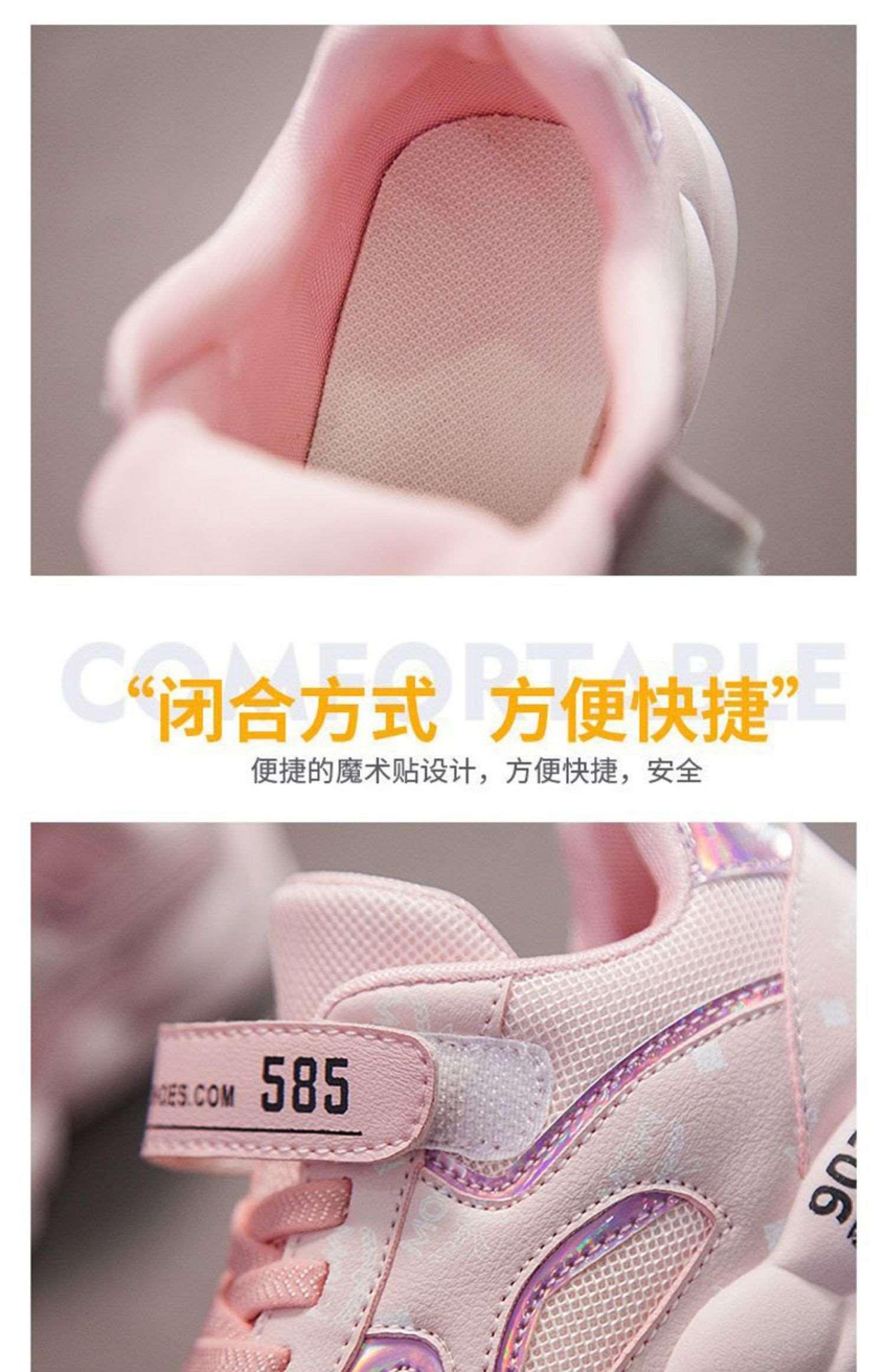 中國代購|中國批發-ibuy99|女童运动鞋儿童鞋2020新款春秋时尚女孩跑步鞋男童透气网鞋儿童鞋