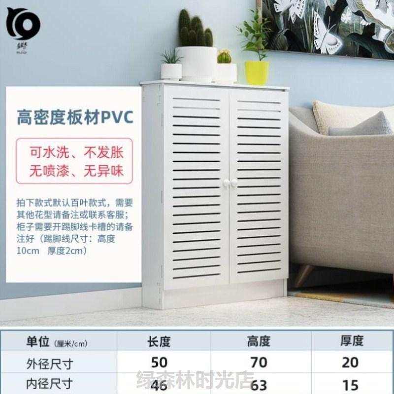 Nhà vệ sinh đường ống nước hộp trú ẩn hộp sàn sưởi ấm tách nước tủ lưu trữ tủ lưu trữ tủ tản nhiệt tủ trú ẩn - Cái hộp