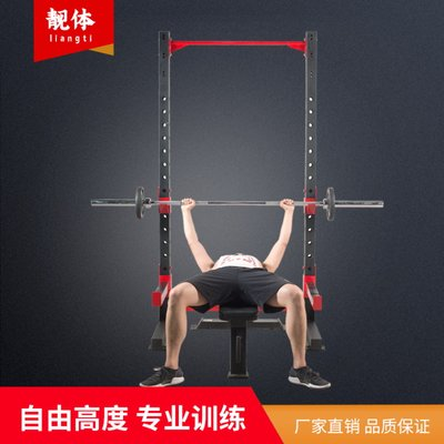 Deep squat rack free bedroom push rack multi-function home commercial fitness equipment barbell half-box deep snack push combination