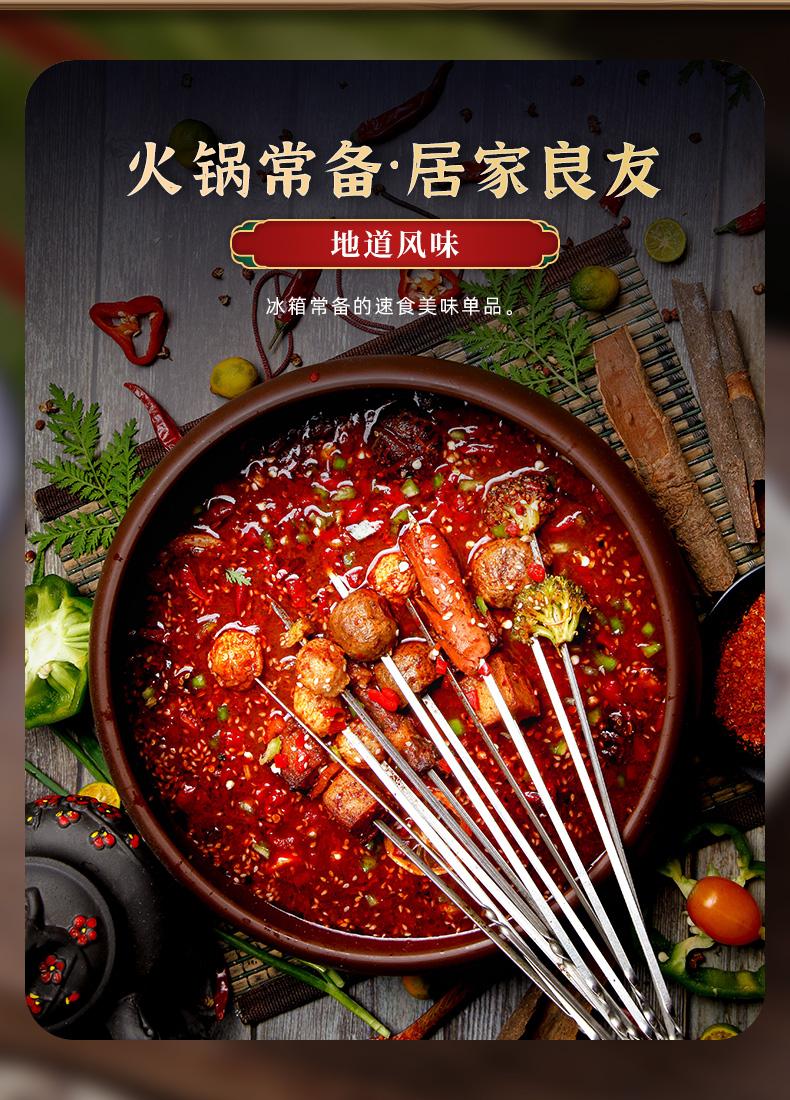 山姆超市供应商 金江之星 潮汕牛肉丸牛筋丸组合 1kg 图12