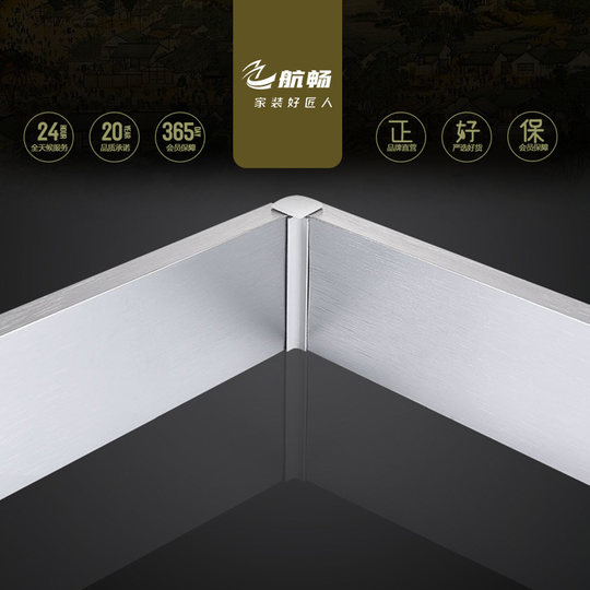 Aluminum alloy tip ultra-thin household 6cm8 cm 10 stainless steel waterproof wall stickers black silver white horizon