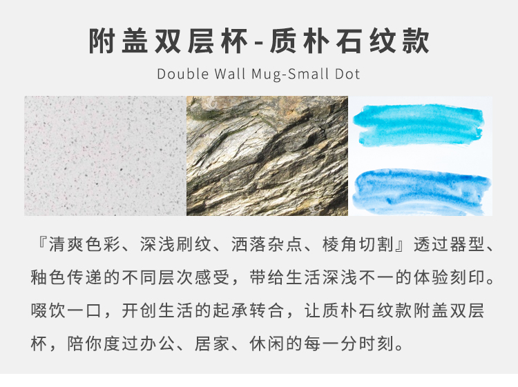 The Original double ceramic good nest with a cup of portable heat hot water pure color coffee cups with cover not mugs