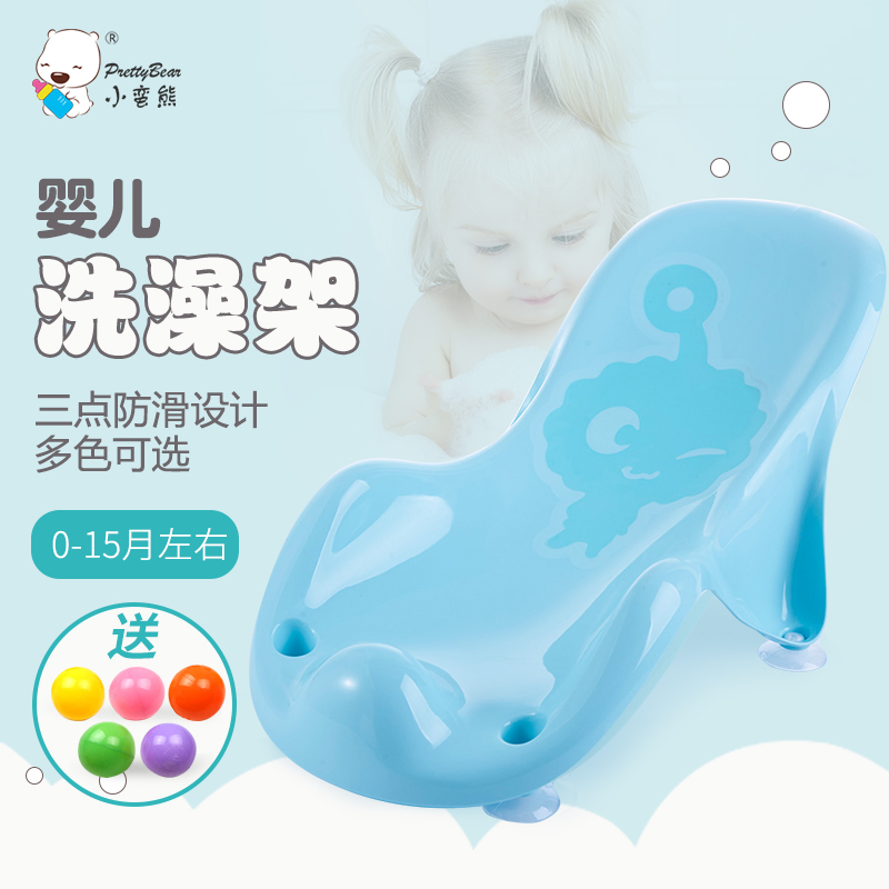USD 11.18] Baby shower cross slip Bath net baby bathtub newborn Bath ...
