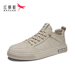 Red dragonfly men's summer 2021 new men's casual shoes versatile small white shoes breathable thin board shoes men's fashion shoes