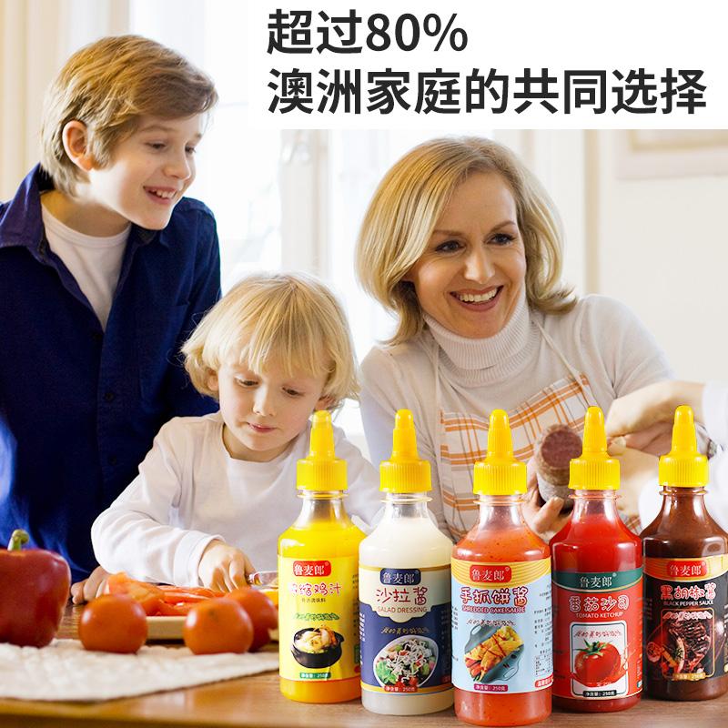 【鲁麦郎】番茄酱沙拉酱组合250g