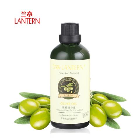 兰亭橄榄油护肤精华油100ml 孕妇可用补水保湿卸妆护发按摩卸妆