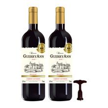 【两瓶装】法国金章古堡徽赤霞珠干红葡萄酒