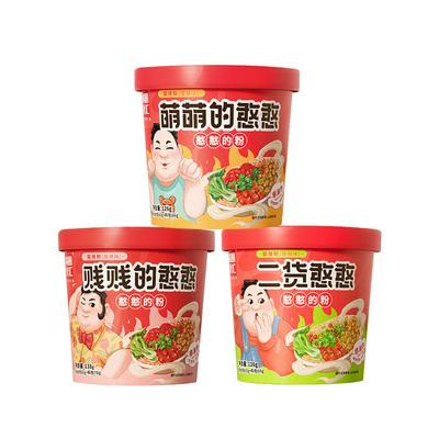 【雪梨推荐】锅圈食汇酸辣粉即食重庆方便速食粉丝红薯粉桶装食品