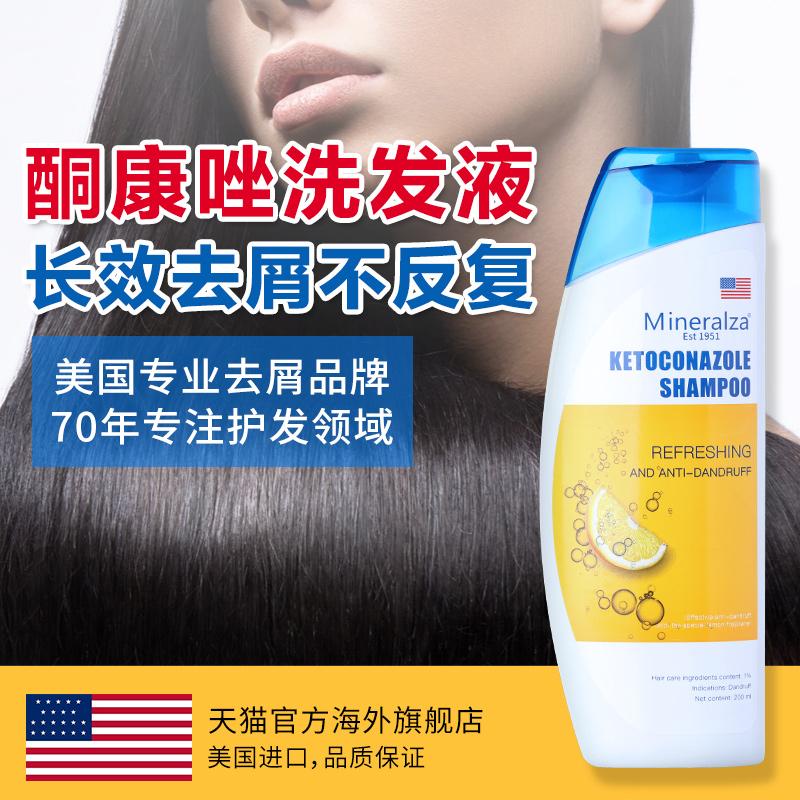 美国进口 Mineralza 美诺萨 酮康唑去屑洗发水 200ml 天猫优惠券折后¥24.9包邮包税(¥69.9-45)
