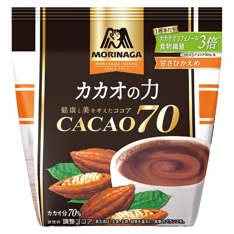 日本森永牛奶可可粉冲饮