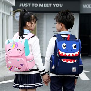 亚洲龙小学生书包一二三到六年级减负独角兽学生书包护脊儿童书包