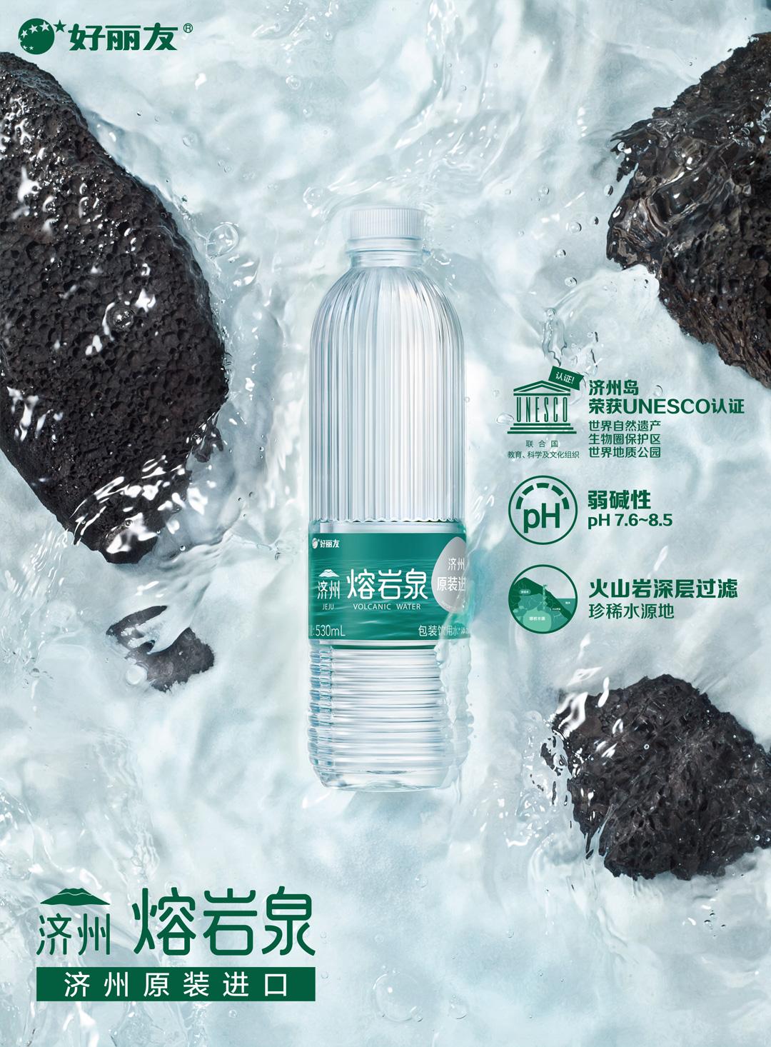 韩国进口 好丽友旗下 济州岛 熔岩泉饮用水 530ml*20瓶 图1