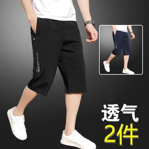 【两条装】夏季薄款短裤男速干七分裤