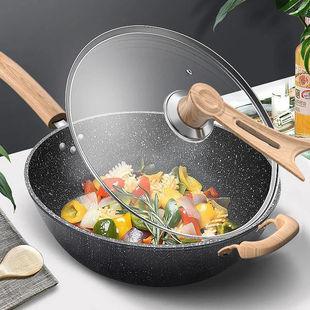 麦饭石不粘锅炒锅铁锅家用炒菜锅