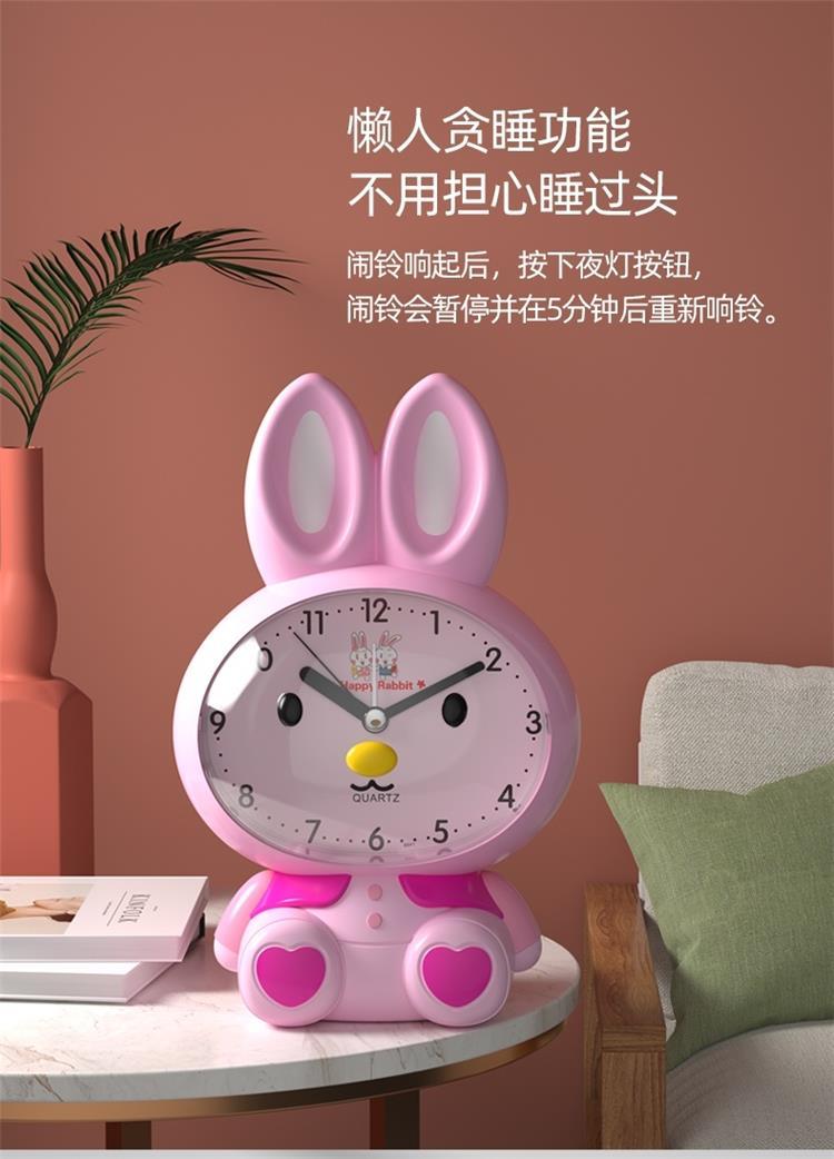 中國代購|中國批發-ibuy99|闹钟起床神器小学生强力叫醒女孩可爱卧室儿童会说话叫人懒虫网红