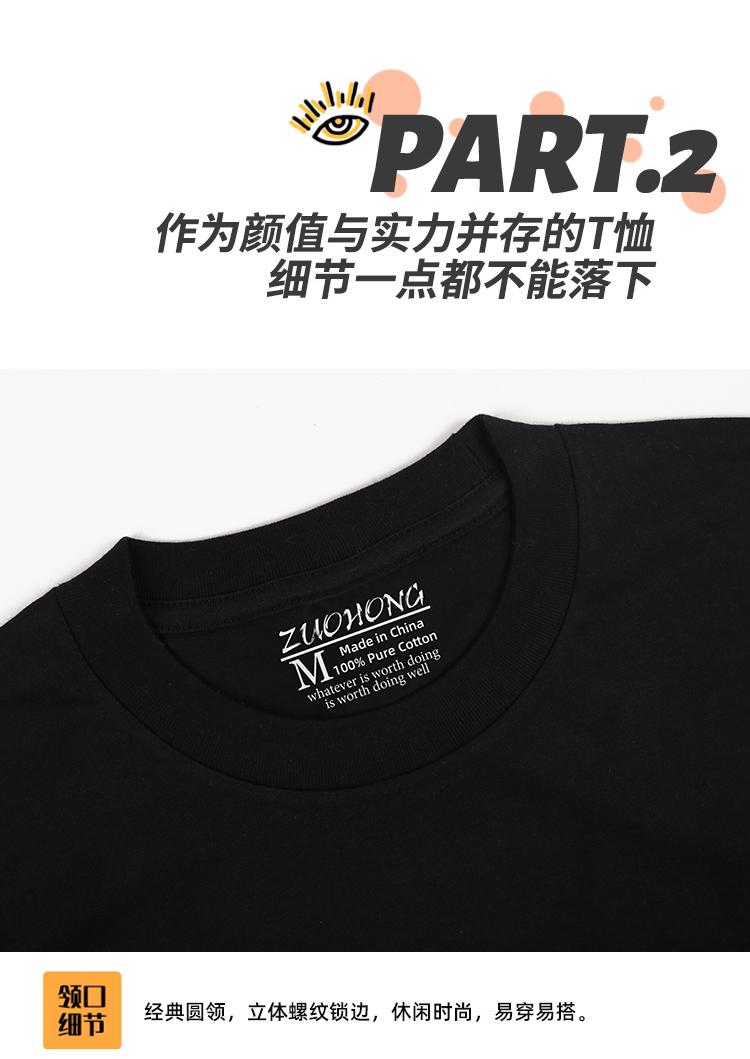 美人魚~創造營2021周邊利路修同款T恤短袖女衣服寬松潮流設計感小眾純棉
