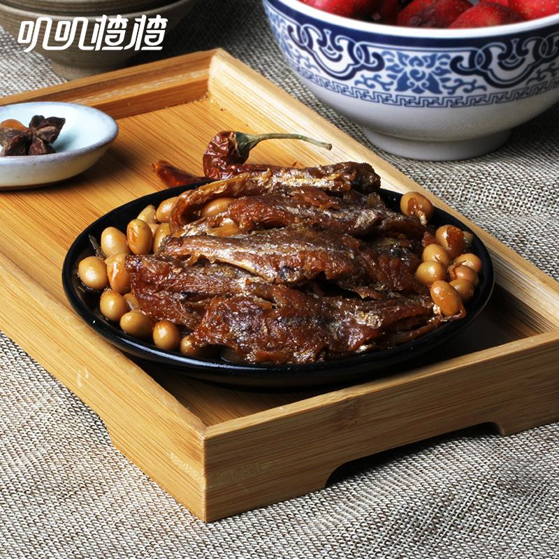 怡达罐头 叽叽楂楂五香麻辣小黄花鱼150g*3即食下饭菜海鲜鱼熟食