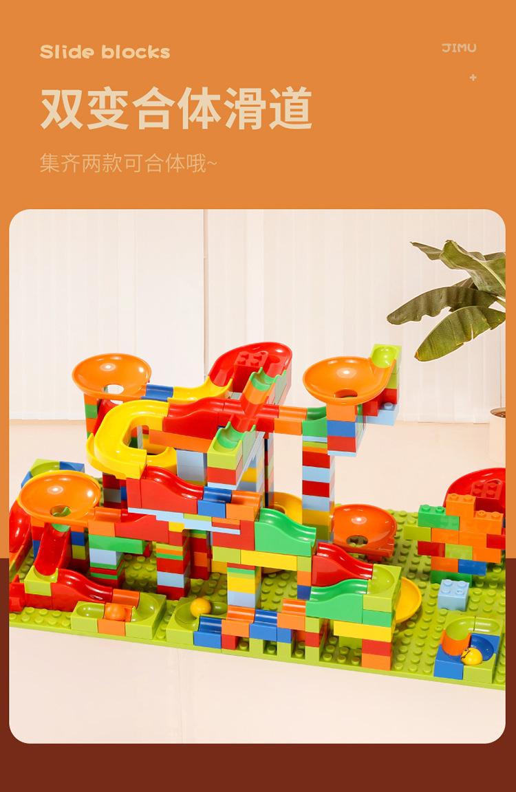 中國代購|中國批發-ibuy99|儿童拼装拼插滑道积木趣味小颗粒早教益智DIY百变轨道滚珠模型
