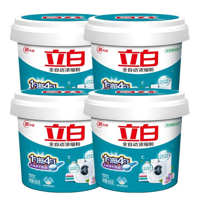 洗衣粉机洗浓缩洗衣粉桶装抵四勺900g多规格