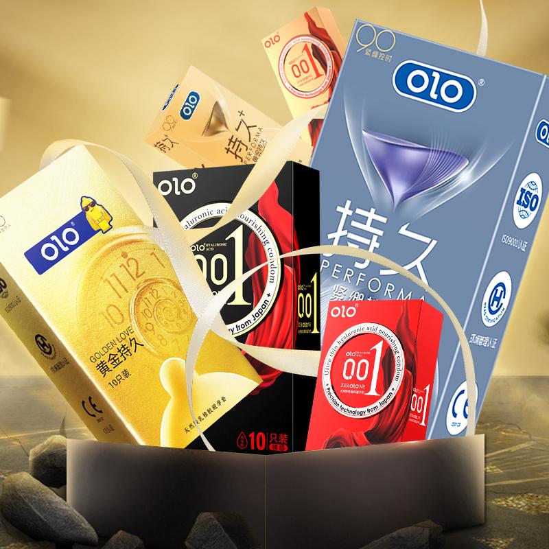 预估5元OLO避孕套超薄一盒三只