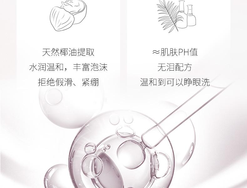 平衡之钥山羊奶泡沫慕斯氨基酸洗面奶女深层清洁收缩毛孔控油洁面详细照片