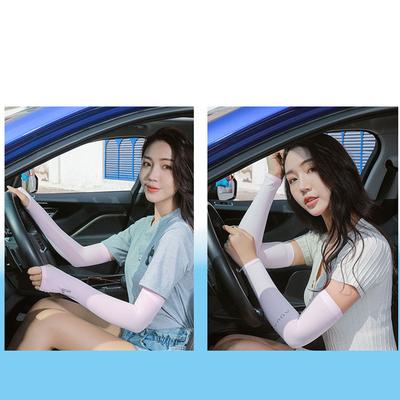 防晒袖套冰袖男女款冰丝袖套夏季开车纯色加长版护手臂套袖2/4双