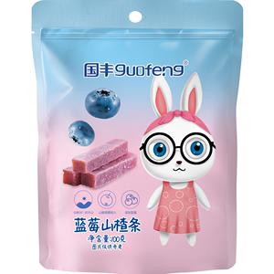 国丰山楂糕儿童食品独立包装