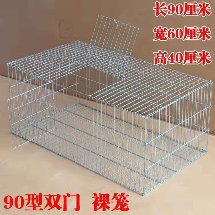 特大號兔子籠子兔籠垂耳兔養殖籠雞籠鴿子籠鍍鋅鐵絲籠簡易運輸籠