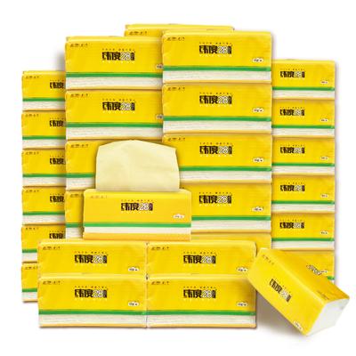 纬度28本色抽纸家用实惠装26包餐巾整箱批竹浆婴儿面巾纸巾卫生纸
