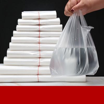 白色食品袋塑料袋保鲜袋一次性透明包装袋外卖打包袋背心袋手提袋