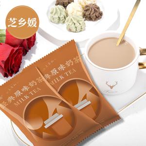 芝乡媛速溶抹茶阿萨姆蓝莓多口味珍珠奶茶