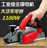 Woodworking hand-energized electric planing multi-function home small electric push planing electric cottage electric tool planer