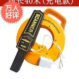 .. Electrician Pipeline Detector High-precision Blockage Tester