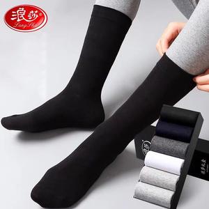 浪莎秋冬季袜子男士长袜纯棉防臭长筒袜中筒商务厚冬款高筒全棉袜